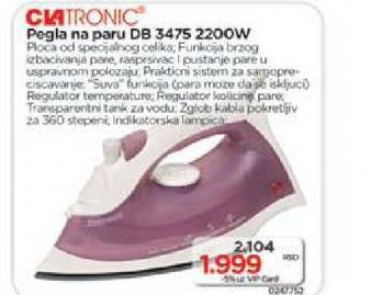 pegla DB 3475