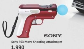 PS3 move pištolj
