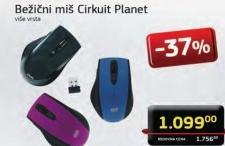 Miš bežični Cirkuit Planet