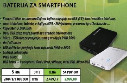 Baterija za smartphone