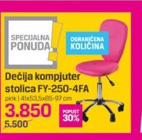 Dečja kompjuter stolica FY-250-4FA