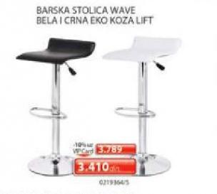 Barska stolica Wave