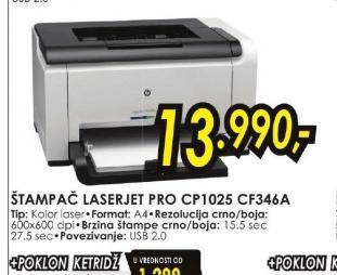 Štampač LaserJet Pro CP1025 CF346A