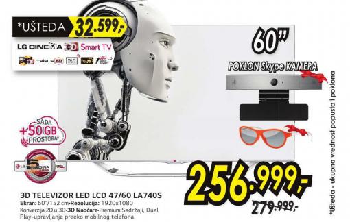 Televizor LED LCD 47/60LA740S