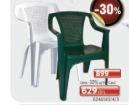 Baštenska stolica Luna