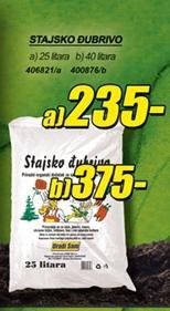 Stajsko đubrivo 25l