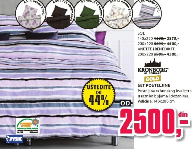 Set  posteljine SOL,  140x220cm