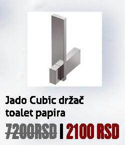 Držač toalet papira Cubic Jado