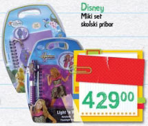 Disney Miki set školski pribor