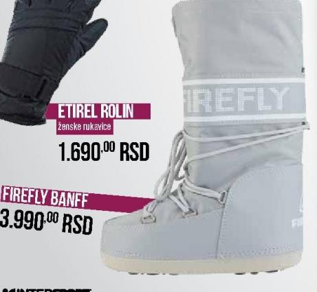 Ženske čizme FireFly Banff