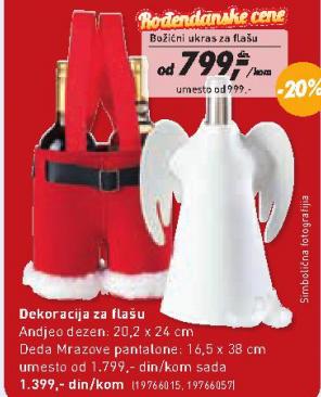 Dekoracija za flašu Deda Mrazove pantalone