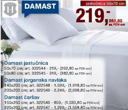 Damast jastučnica 50x70cm