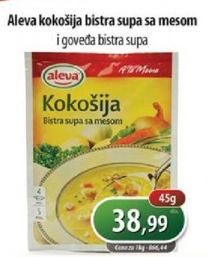 Supa kokošija sa mesom