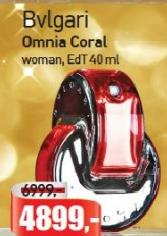 Toaletna voda Omnia Coral