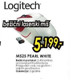 Bežični laserski miš M525 Pearl White