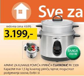 Aparat za kuvanje povrća i pirinča RK3309