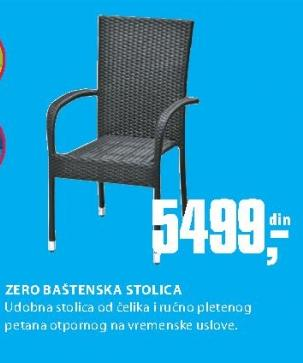 Baštenska stolica Zero