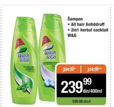 Šampon za kosu Herbal coctail