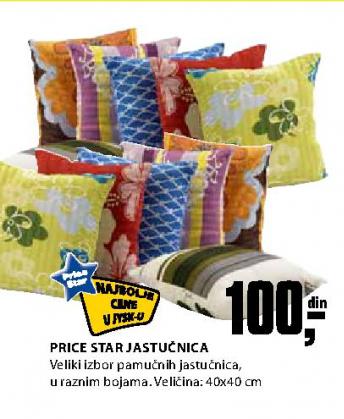 Jastučnica Price Star