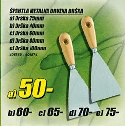 Špahtla metalna drvena drška 40mm