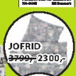 Set posteljine Jofrid