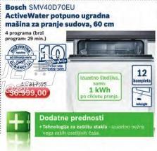 Ugradna Mašina Za Pranje Sudova SMV40D70EU