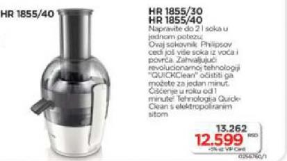 Sokovnik HR 1855/40