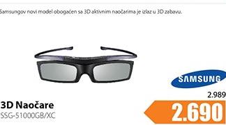 3D naočare SSG-51000GB/XC
