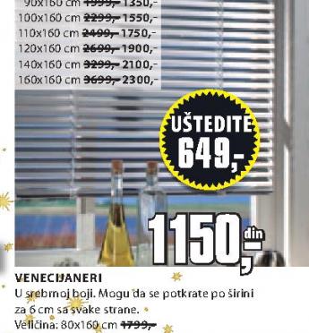 Venecijaner, 140x160cm