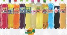 Gazirani sok limunada