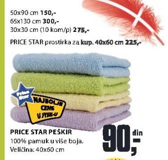 Peškir Price Star