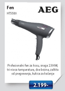 Fen Ht5580