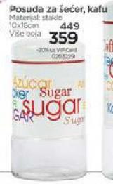 Posuda za kafu, šećer