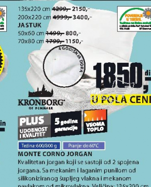 Jastuk Monte Corno
