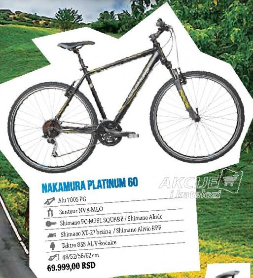 Nakamura Platinum 60