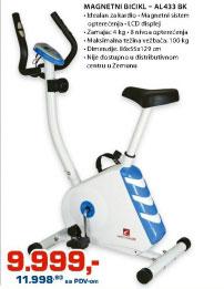 Sobni bicikl AL433