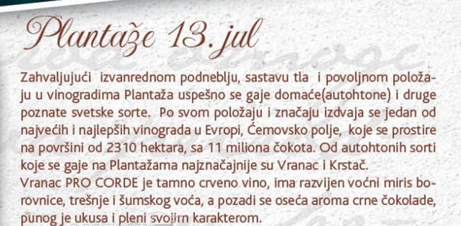 Plantaže 13.jul