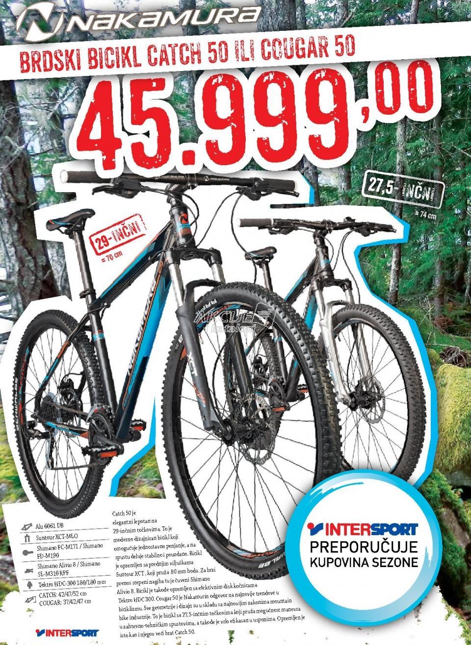Brdski bicikl Cougar 50