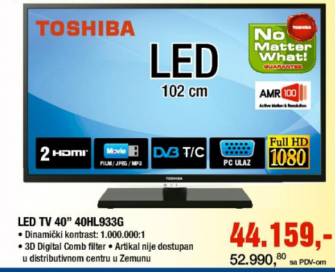 Televizor LED 40HL933G