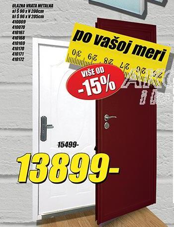 Vrata ulazna