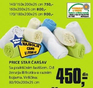 Čaršav Price Star 80/90x200x25
