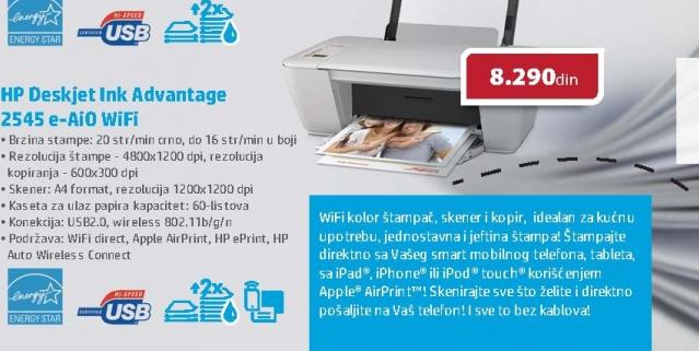 Štampač Deskjet Ink Advantage 2545