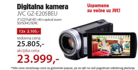 Digitalna kamera GZ-E205BEU