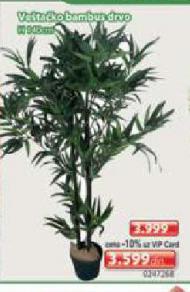Veštačko drvo Bambus