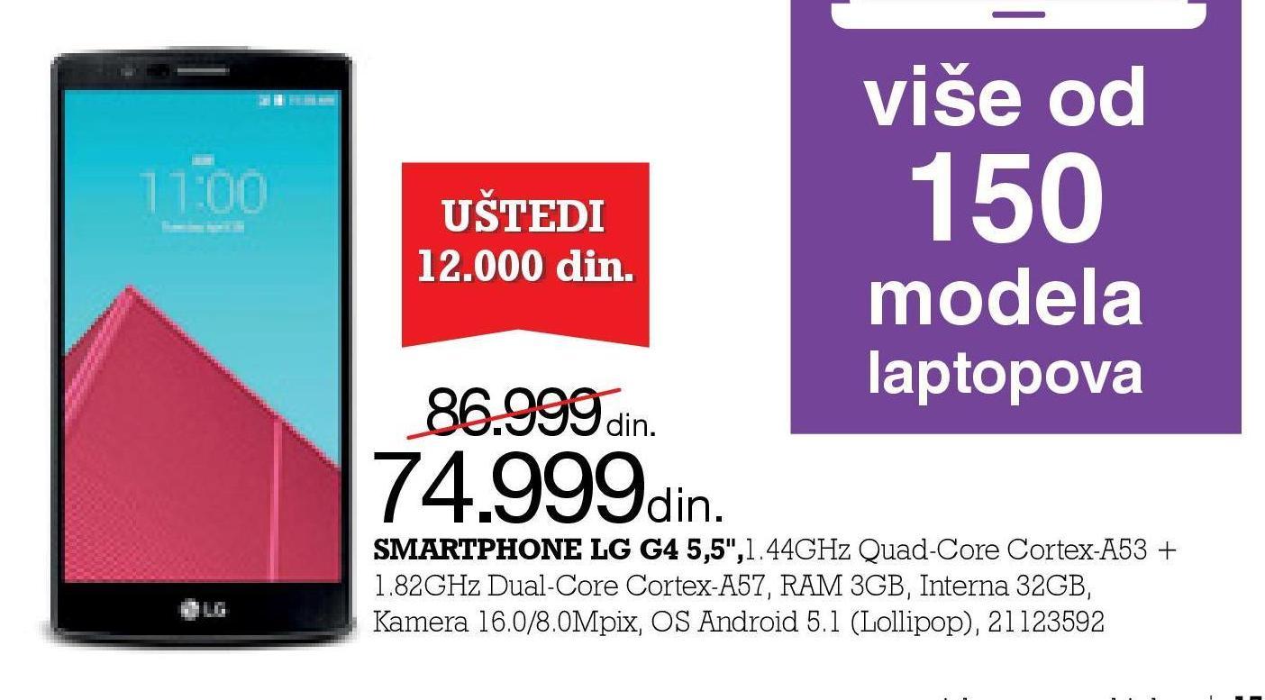 Smartphone G4