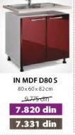 Kuhinjski element In Mdf D80s Bordo sjaj