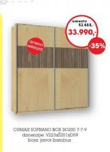 Ormar Soprano Box
