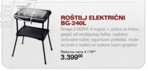 Električni Roštilj BG-240L