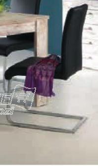 Trpezarijska stolica Jessica