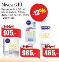 Q10 Mleko za lice, više vrsta